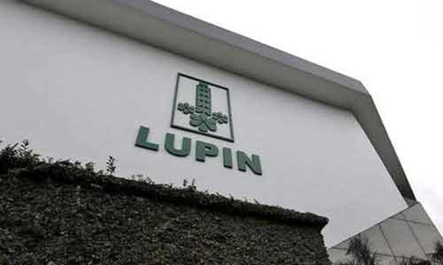 Lupin Receives International Sustainability Rating System (ISRS) Certification